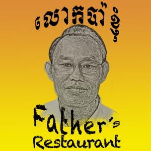 Father's Restaurant