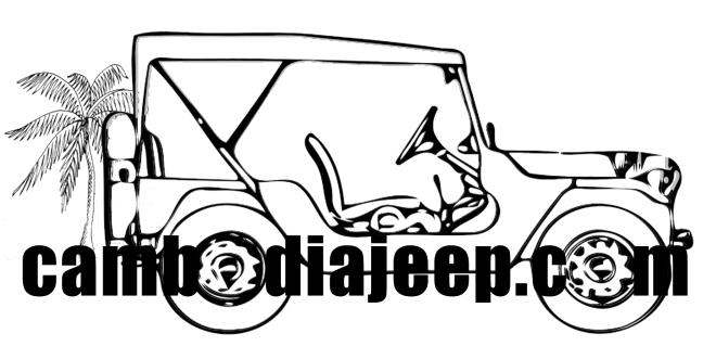 cambodiajeep.com logo
